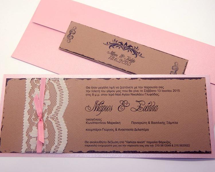 Ρομαντικό προσκλητήριο  φάκελος Melisa Graphics