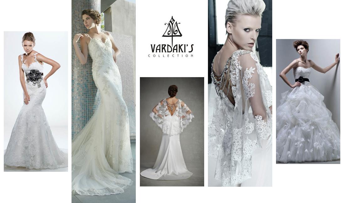 Vardakis Collection