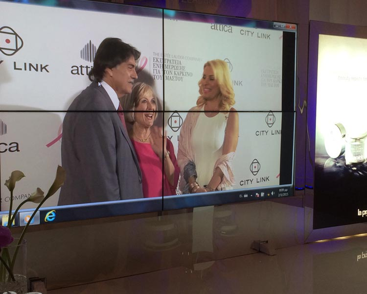 VIDEO WALL-  σε εκδήλωση στο Attica μαζί με την Ελένη Μενεγάκη εκστρατεία ενημέρωσης για τον καρκίνο του μαστού
