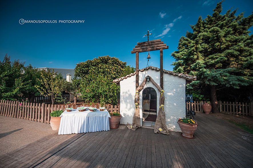 Δεξιωση στο κτημα santa maria