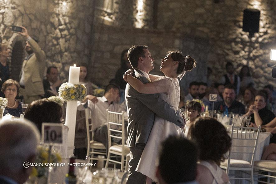 Ο πρωτος χορος γαμου