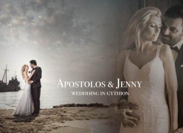 APOSTOLOS-JENNY-wedding-guthio